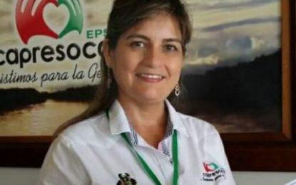 Usuarios de Capresoca serán atendidos en el Hospital Local de Yopal