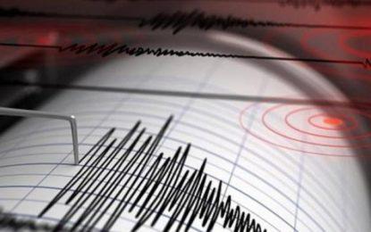 Continúan las réplicas del sismo registrado en Mesetas (Meta)