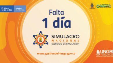 Photo of Este 22 de octubre se llevará a cabo el simulacro Nacional, 'ejercicio de simulación'