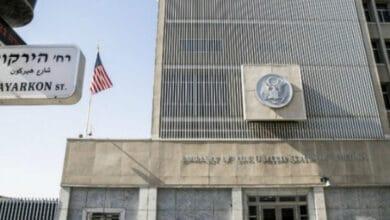 Photo of Derriban dron con explosivos sobre embajada de EEUU en Irak