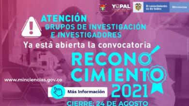 Photo of Investigadores de Casanare podrán participar en la convocatoria de reconocimiento de Minciencias
