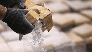 Photo of 2,1 toneladas de cocaína incautada en Buenaventura